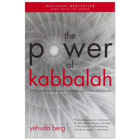 the-power-of-kabbalah_cover-front-800x800